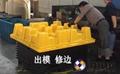新络FP02防渗漏平台化学品仓库存储桶防渗漏预防托盘平台