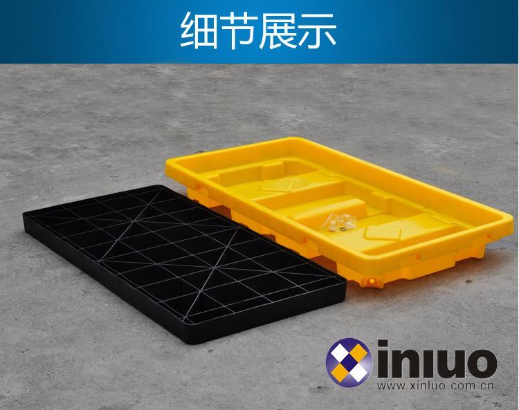 新絡FP02防滲漏平台化學品倉庫存儲桶防滲漏預防托盤平台 4