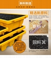 Xinluo FT04 anti-leakage tray anti-leak prevention pallet platform 4