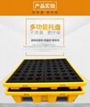 Xinluo FT04 anti-leakage tray anti-leak prevention pallet platform 8
