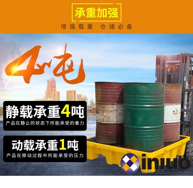 新絡FT04防滲漏托盤危害品倉庫存儲桶防滲漏預防托盤 1