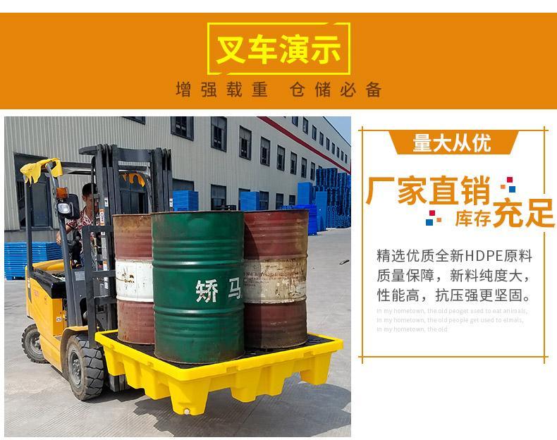 新絡FT04防滲漏托盤危害品倉庫存儲桶防滲漏預防托盤 8