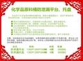 Xinluo FT04 anti-leakage tray anti-leak prevention pallet platform 10