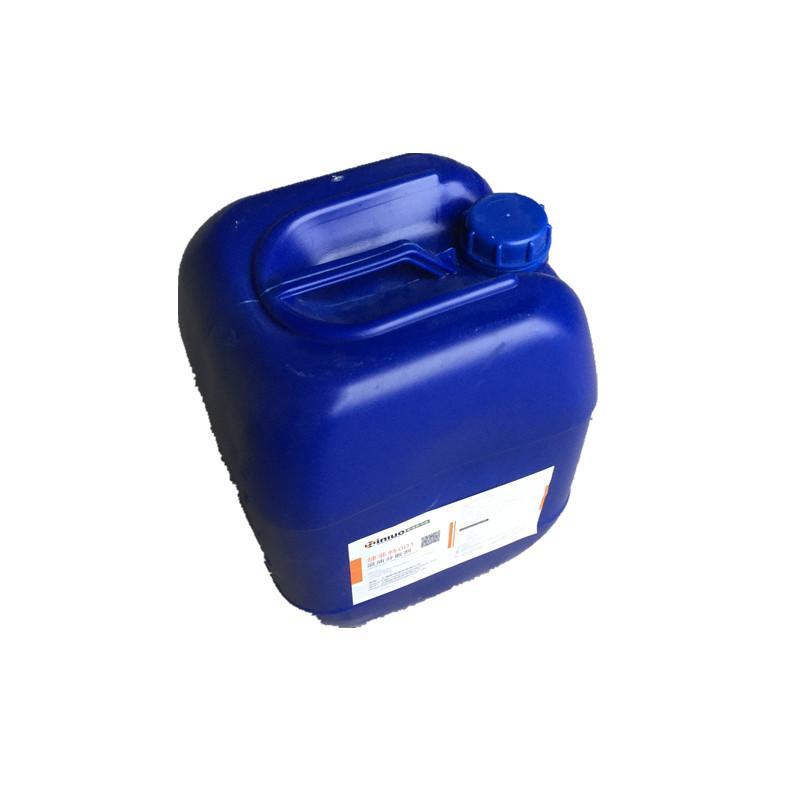 重油污清洗剂油污乳化剂 油烟机重油污清洗剂 中性油污清洗剂 12
