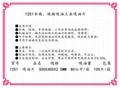中國吸油棉生產廠家