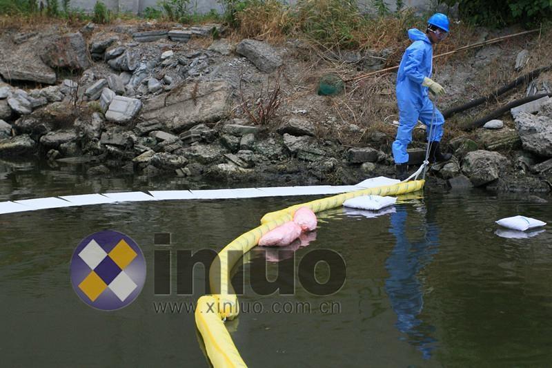 新絡7136攔油柵水面圍油吸油圍油繩長6米條狀吸油棉吸油條 8