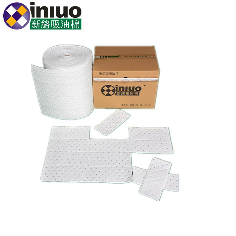 XL4018Extra Perforate Oil Absorbent Rolls 5