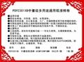 PS92301XB中量级节省型吸液卷复合撕线吸液卷多用途吸液卷 2