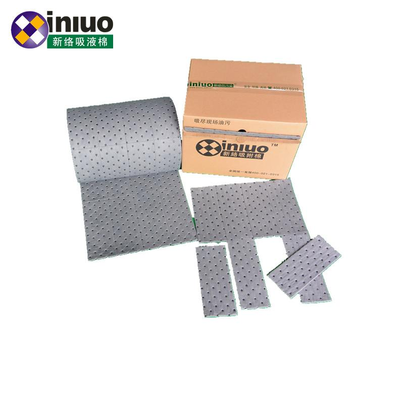 XL94018Extra Perforate Universal Absorbent Rolls 7