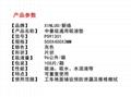 广州吸液垫厂家多功能吸油吸水吸液垫