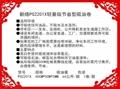 PS2301X Oil Absorbent Rolls(MRO)  2