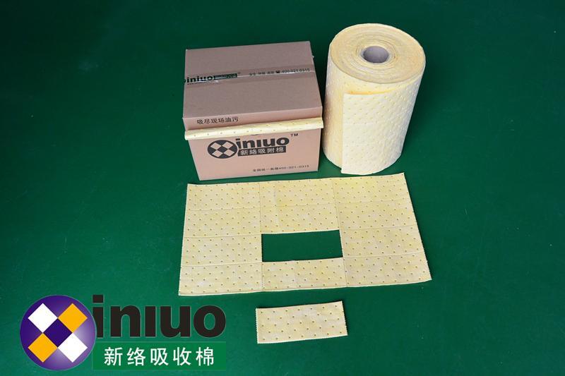 XLH94036多撕线化学品万用吸收卷多用途危害品吸收卷 5