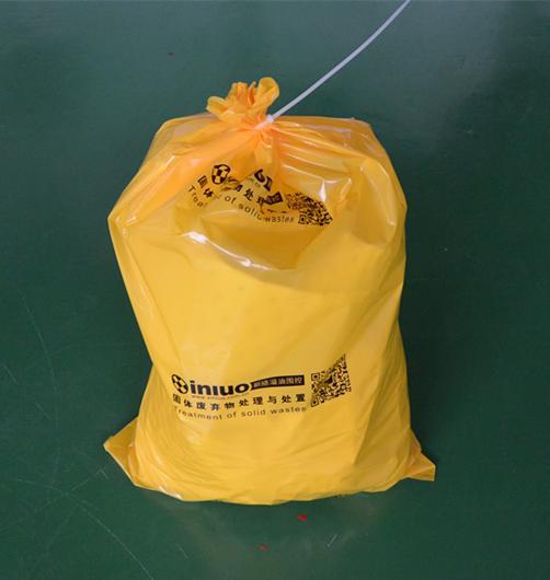 S7649黃色化學品回收袋危害品垃圾袋 3