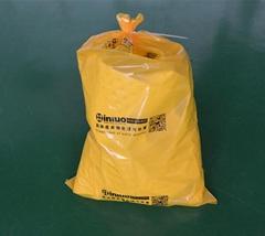 新絡S7649黃色化學品回收袋危害品垃圾袋