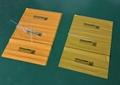 S7649黄色化学品回收袋危害品垃圾袋 5