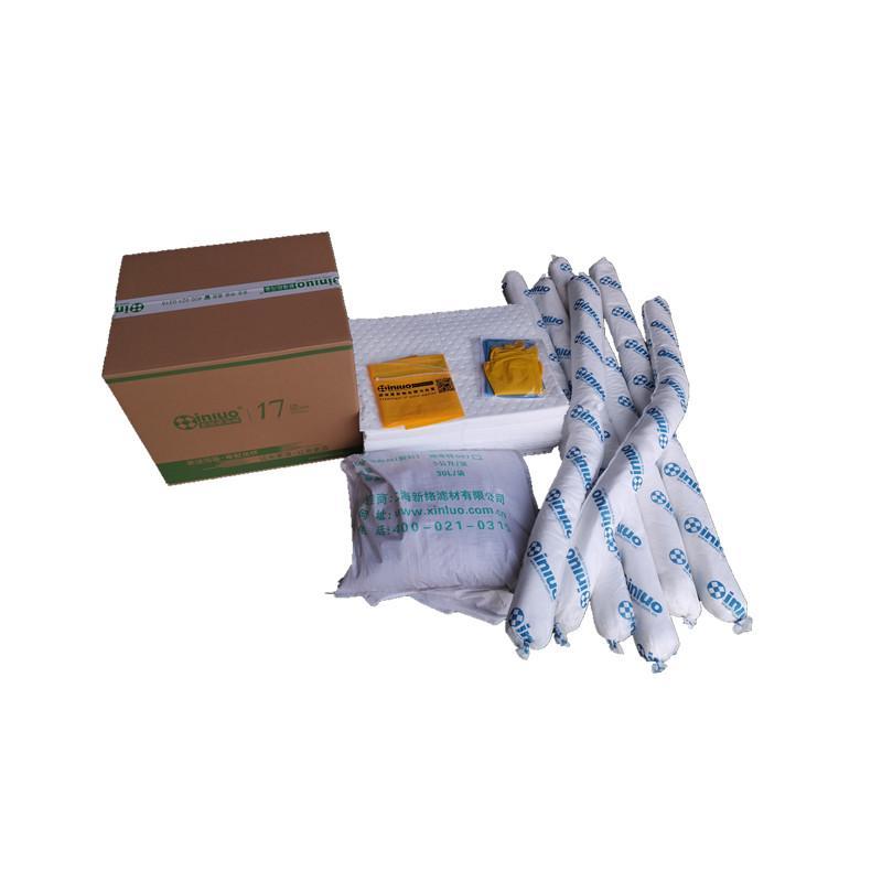 oil Spill Kits(45L) 1