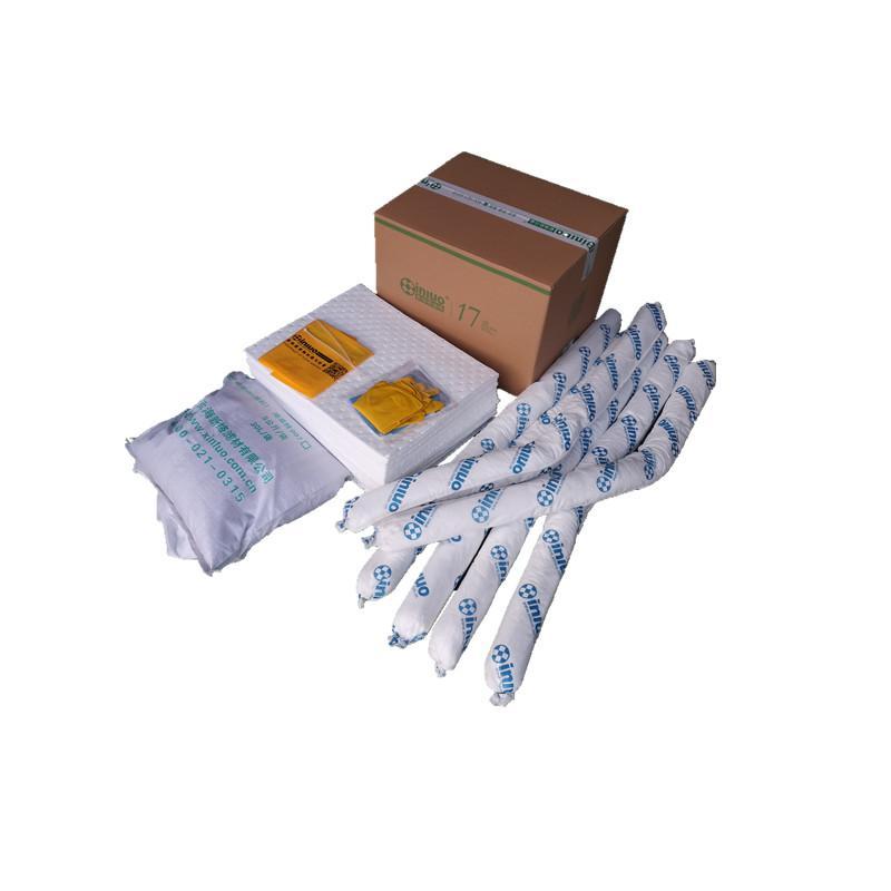 oil Spill Kits(45L) 6