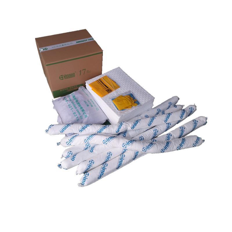 oil Spill Kits(45L) 7