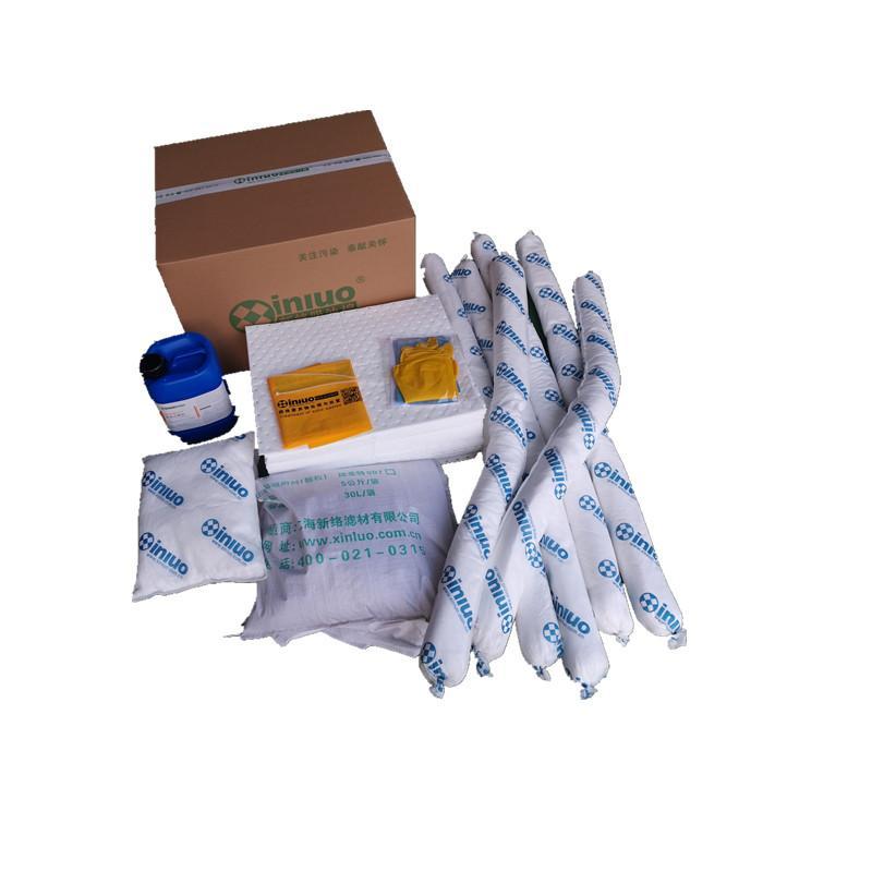 oil Spill Kits(45L) 5