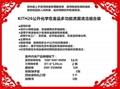 新络KITH26万用吸收组合套装化学危险品组合套装 2