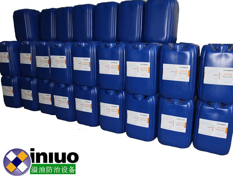 捷菲特001溢油分散剂俗称消油剂 4