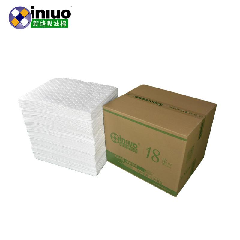 PS1402XOil-only Absorbent pads(MRO) 9