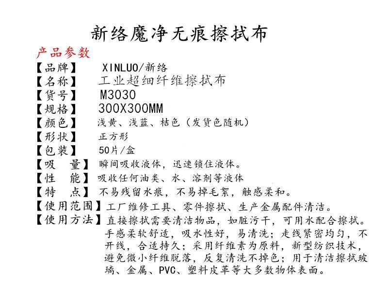 M3030超細纖維擦拭巾清潔擦拭布 吸水毛巾 擦車布 混色30cm*30cm(顏色隨機) 10