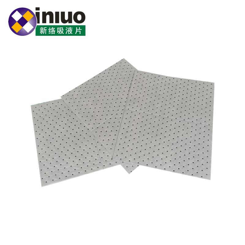 Universal Absorbent Pads PS91201X 8