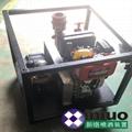 新络PSC40消油剂喷洒装置便捷式喷洒装置