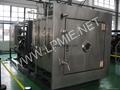LPGZL Series Vacuum Freeze Dryer