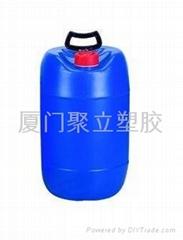 30L南阳塑料罐
