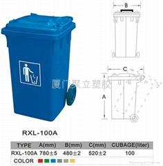廈門龍岩漳州塑料垃圾桶  龍岩環衛垃圾桶
