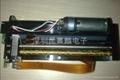 精工SII熱敏打印機芯MTP4