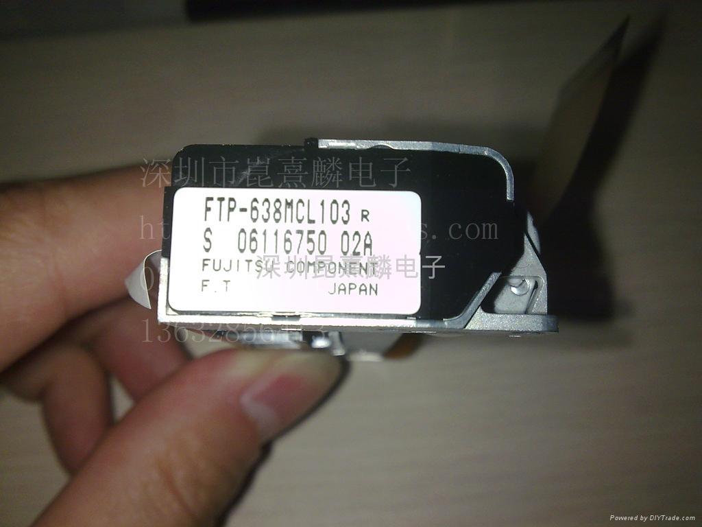 富士通熱敏打印機FTP-638MCL103 3