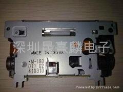 Epson Printer M-180 M-190 M-190G M-192 M-192G  (Hot Product - 1*)