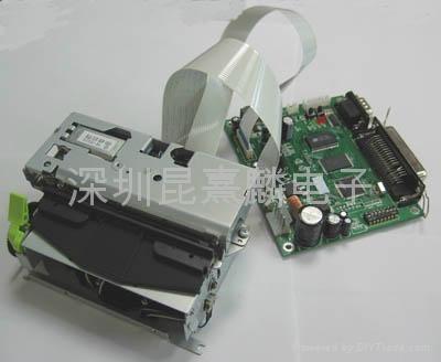 Epson M-T532 thermal printer 1