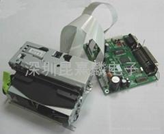 爱普生热敏打印机M-T532
