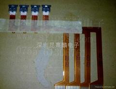 Head for STP211A-144-E Seiko thermal film, Seiko print head, the thermal head.