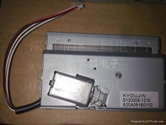 58MMCutter S20D052B0102 / S20D052B0108 (Hot Product - 1*)