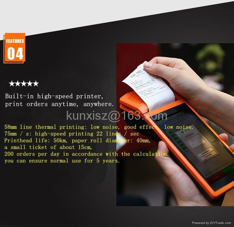 商米v1外賣打印機 藍牙WIFI打印機 熱敏打印機  6