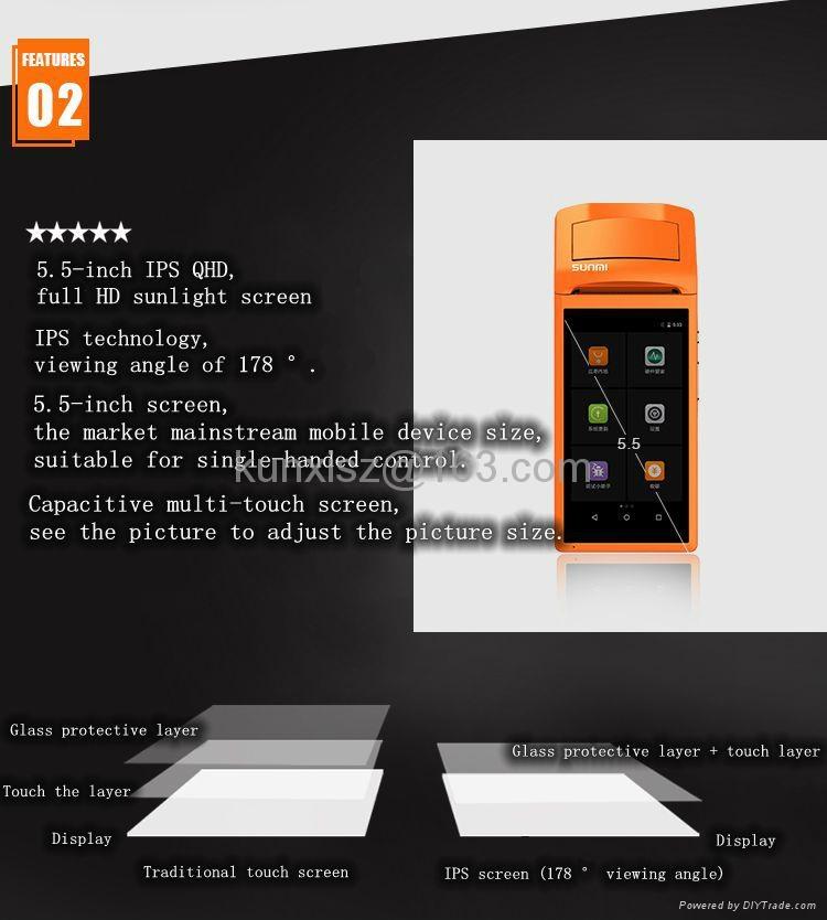 商米v1外賣打印機 藍牙WIFI打印機 熱敏打印機  4