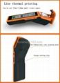 商米v1外賣打印機 藍牙WIFI打印機 熱敏打印機  12