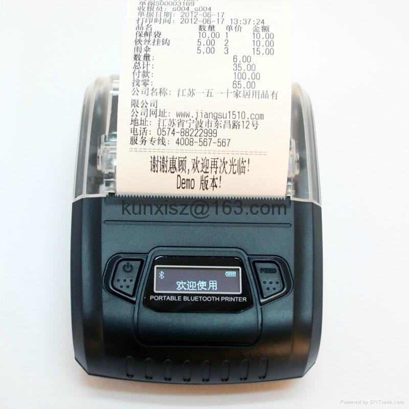 58MM portable liquid crystal display Bluetooth printer label printer 7