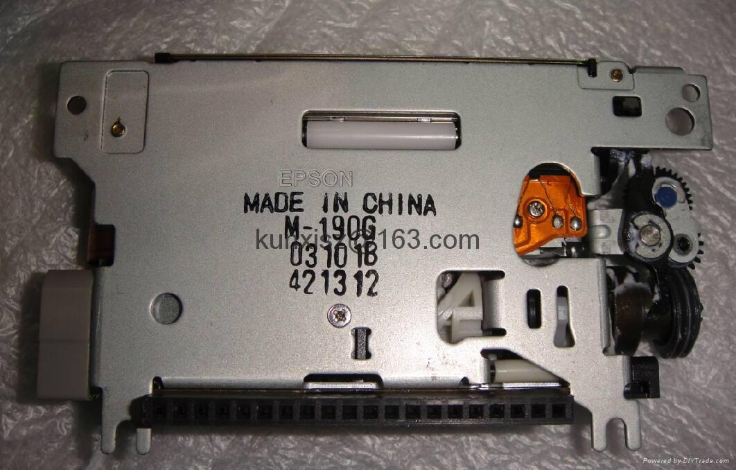 愛普生針式打印機 M-190G 1