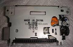 愛普生針式打印機 M-190G