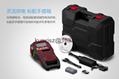 愛普生LW-Z900工業級 便攜標籤打印機 電信 線纜標籤標籤機 2
