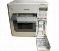 全彩色爱普生标签打印机TM-C3520 3