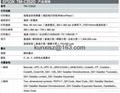 Full color Epson label printer TM-C3520 4