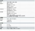 Full color Epson label printer TM-C3520 5