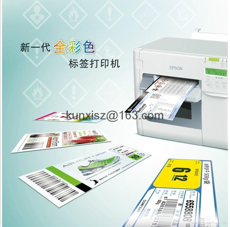 全彩色爱普生标签打印机TM-C3520 6